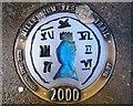 Photo of plaque № 44777