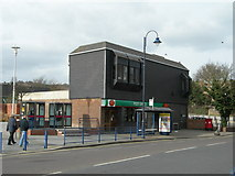 TQ7369 : Strood Post Office by Danny P Robinson