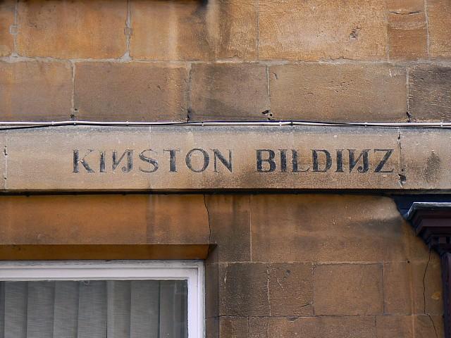 Kiŋston Bildiŋz, near Bath Abbey