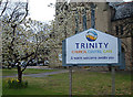 NZ2467 : Trinity Church, High Street, Gosforth by michael ely
