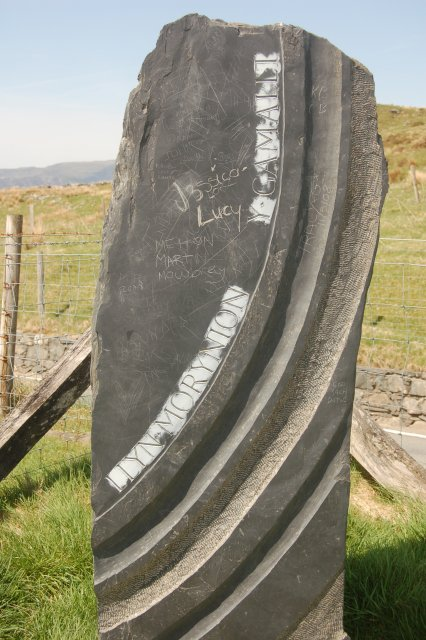Carved stone in viewpoint by John Firth