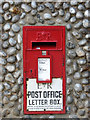 TG0443 : Ludlow postbox in flint wall by Evelyn Simak