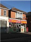 SZ0894 : Moordown: post office by Chris Downer