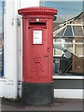 SZ0894 : Winton: postbox № BH9 103, Wimborne Road by Chris Downer