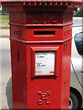 TQ3370 : Penfold postbox, Belvedere Road, SE19 - royal cipher and crest by Mike Quinn
