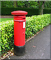 J3773 : Victorian Postbox, North Road, Belfast by Rossographer