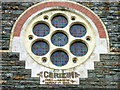 SN1347 : Capel Cerizim/Gerizim by ceridwen