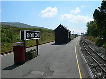 SH5752 : Rhyd Ddu station by Eirian Evans