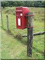 NN0262 : Inchree: postbox № PH33 58 by Chris Downer