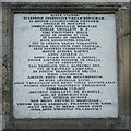 NS3878 : Latin inscription on the Smollett Monument by Lairich Rig