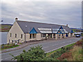 NG2547 : Tourist Information Centre, Dunvegan by Richard Dorrell